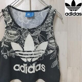 アディダス(adidas)の【人気柄】adidas アディダス blackflower 夜華 タンクトップL(タンクトップ)