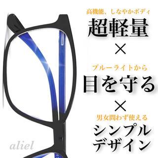 ブルーライトカット メガネ 超軽量 黒縁 伊達メガネ パソコン ゲーム スマホ(サングラス/メガネ)
