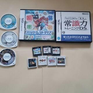 ニンテンドー3DS(ニンテンドー3DS)のゲームソフトまとめ売り(3DS、DS、PSP)(携帯用ゲームソフト)