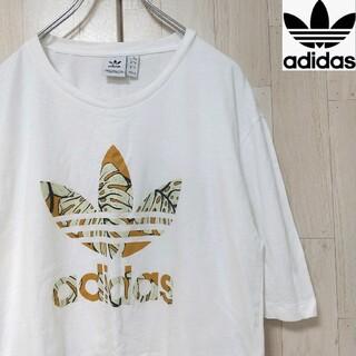 アディダス(adidas)のadidas アディダス ショート丈 クロップドTシャツ ゆったりサイズ XL(Tシャツ(半袖/袖なし))