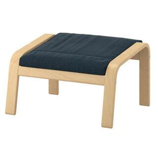 イケア(IKEA)のIKEA【即納】オットマン イケア ダークブルー 椅子 足置き インテリア 青(オットマン)