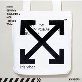 オフホワイト(OFF-WHITE)の新品未使用 Off-White  tote bag トートバッグ(トートバッグ)