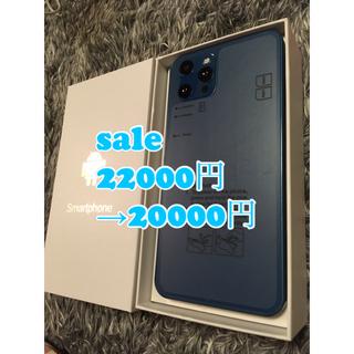 ANDROID - simフリー i12promax android ブルー青 送料無料