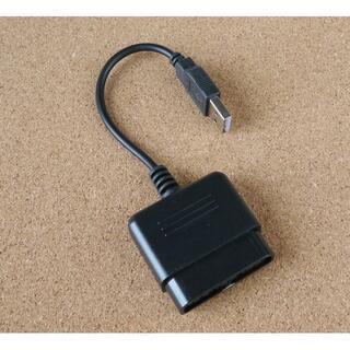 PS2コントローラーをPS3で使用出来る変換アダプター