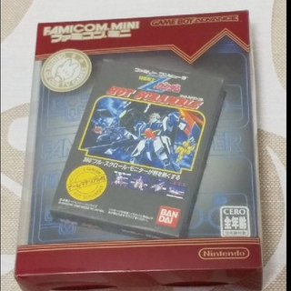 ゲームボーイアドバンス - GBA専用ソフト非売品 機動戦士Ζガンダム ホットスクランブル
