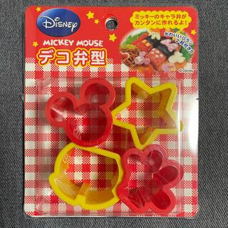 Disney - 【新品未使用】デコ弁型 ミッキー