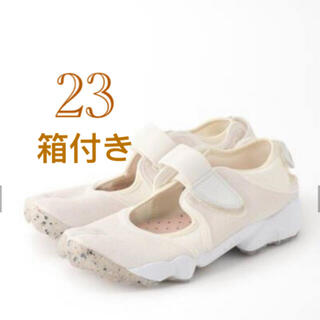 IENA - 新品  NIKE/ナイキ  エアリフト  NIKE AIR RIFT  23cm