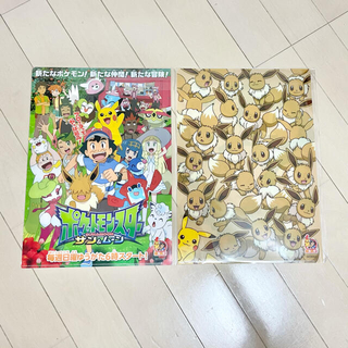 ポケモン(ポケモン)のポケモンセンター非売品 アニメクリアファイル(クリアファイル)
