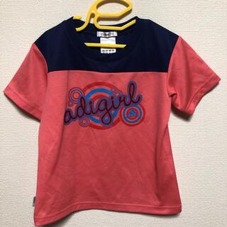 アディダス(adidas)のアディダス Tシャツ130(ウェア)
