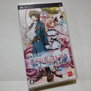プレイステーションポータブル(PlayStation Portable)の☆レアランドストーリー☆(携帯用ゲームソフト)