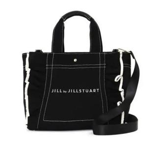 ジルバイジルスチュアート(JILL by JILLSTUART)のジルスチュアート フリルバック 大(トートバッグ)