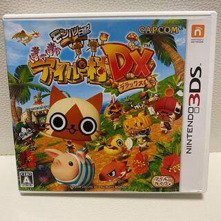 カプコン(CAPCOM)のモンハン日記 ぽかぽかアイルー村DX(デラックス) 3DS(携帯用ゲームソフト)