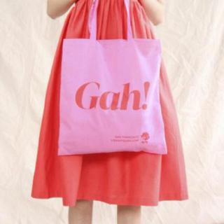 EDIT.FOR LULU - 新品 ピンク gah! ロゴ トートバッグ