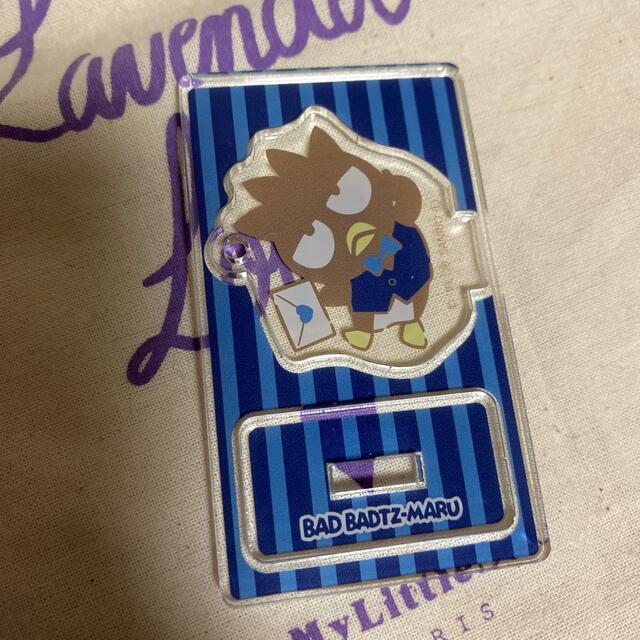 サンリオ(サンリオ)のバッドばつ丸 アクリルスタンド エンタメ/ホビーのおもちゃ/ぬいぐるみ(キャラクターグッズ)の商品写真