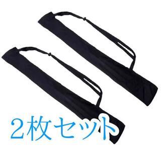 【新品】傘カバー 傘袋 黒 長傘専用 肩掛け ロングタイプ 傘専用 傘ケース(その他)
