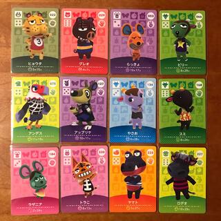 ニンテンドウ(任天堂)の[1枚50円均一]どうぶつの森amiiboカード59枚セット(その他)