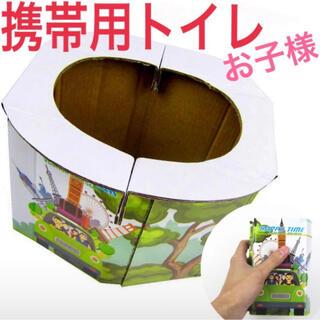 防災グッズ セット 携帯トイレ 簡易トイレ 凝固剤 防臭(防災関連グッズ)