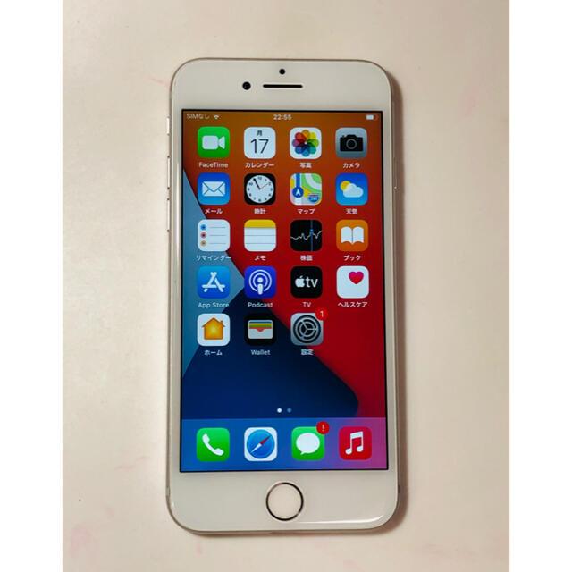 Apple(アップル)のiPhone7  32GB simフリー スマホ/家電/カメラのスマートフォン/携帯電話(スマートフォン本体)の商品写真