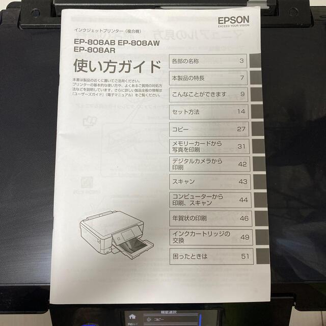 EPSON(エプソン)のカール様専用 スマホ/家電/カメラのPC/タブレット(PC周辺機器)の商品写真
