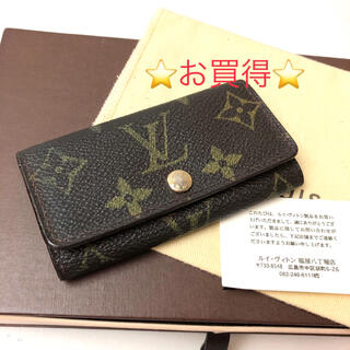 LOUIS VUITTON - 正規品 ルイヴィトン モノグラム キーケース 4連