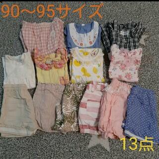 サニーランドスケープ(SunnyLandscape)の女の子 夏物 90~95サイズ 13点セット(Tシャツ/カットソー)