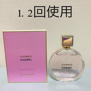 CHANEL - シャネル CHANEL オータンドゥル 香水