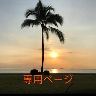sayapon様専用(ボクサーパンツ)