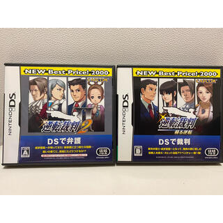 カプコン(CAPCOM)の逆転裁判1&2セット DS(携帯用ゲームソフト)