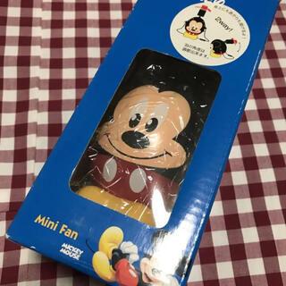 ディズニー(Disney)のミッキー携帯ミニ扇風機2way  新品未使用     送料込(扇風機)