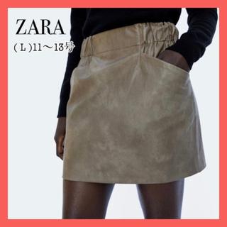 ザラ(ZARA)の新品・未使用・タグ付【ZARA/ザラ】ポケット付きレザー風ミニスカート L(ミニスカート)