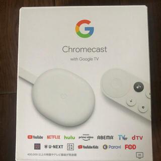 グーグル(Google)の【送料無料】Chromecast with Google TV(映像用ケーブル)