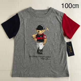 Ralph Lauren - 【今季新作】 ラルフローレン ポロベア   Tシャツ100