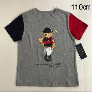 Ralph Lauren - 【今季新作】 ラルフローレン ポロベア   Tシャツ110