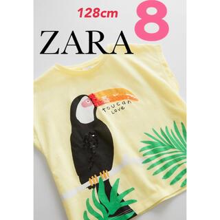 ザラキッズ(ZARA KIDS)の【新品・タグ付き】ZARA スパンコール オウム Tシャツ 8歳 128cm(Tシャツ/カットソー)