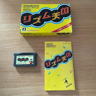 ゲームボーイアドバンス(ゲームボーイアドバンス)のリズム天国 箱あり ゲームボーイアドバンス(携帯用ゲームソフト)