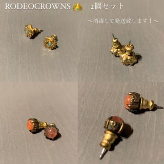 ロデオクラウンズ(RODEO CROWNS)のロデオ ピアス ★まとめ売り★(ピアス)