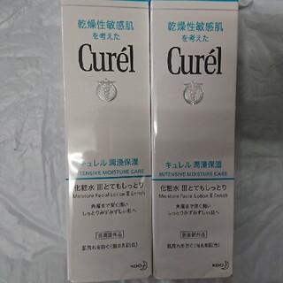 キュレル(Curel)の【未開封新品】キュレル化粧水Ⅲ2本セット(化粧水/ローション)