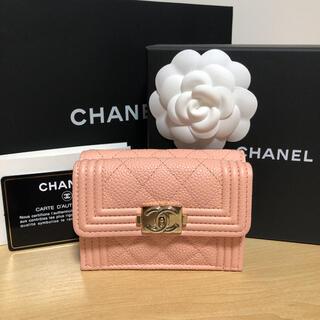 CHANEL - CHANEL ボーイシャネル 折り財布 コンパクト キャビアスキン ピンク