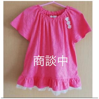 ビケットクラブ(Biquette Club)のaya様専用 ビケットクラブ Tシャツ レッド 110 USED(Tシャツ/カットソー)