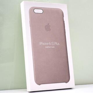 iPhone 6sPlus/6Plus用 Apple純正 レザーケース グレイ系