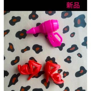 バービー ポピーパーカー セット ドライヤー 小物 ヒール 靴 シューズ 新品(ぬいぐるみ/人形)
