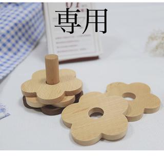 木製コースター 4枚 ケヤキ 花 韓国 北欧 ホルダー付き