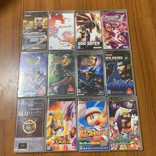 プレイステーションポータブル(PlayStation Portable)のPSPソフトセット(携帯用ゲームソフト)