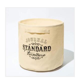 ジャーナルスタンダード(JOURNAL STANDARD)のGLOW ジャーナル スタンダード ファニチャー 大きなバケツ型 収納バッグ (ケース/ボックス)