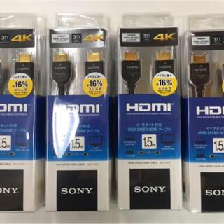 ソニー(SONY)のソニー HDMIケーブル(1.5m) ×4本(映像用ケーブル)