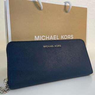 Michael Kors - マイケルコース 長財布 ネイビー