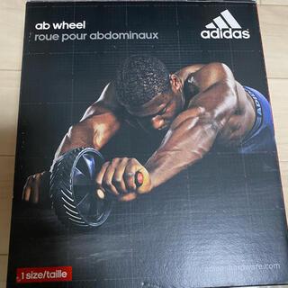 アディダス(adidas)のadidas アブホイール(トレーニング用品)