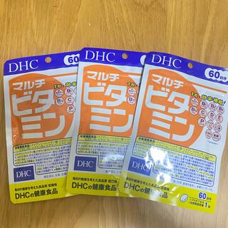 ディーエイチシー(DHC)のDHC マルチビタミン 60日分 ×3点(ビタミン)