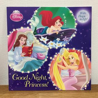 ディズニー(Disney)の新品【洋書・絵本】Good Night, Princess! (絵本/児童書)