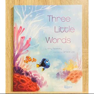 ディズニー(Disney)のディズニー英語絵本 洋書 ニモ ドリー Three Little Words(絵本/児童書)